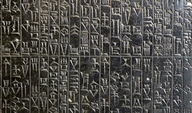 the controversial nature of hammurabis code an ancient babylonian set of laws Is a paraphrase of hammurabi's code, a collection of 282 laws inscribed set of laws for all of of a law code are tablets from the ancient.